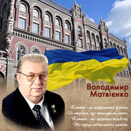 Повстань Україно