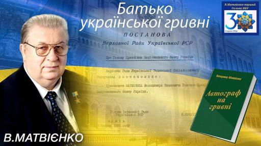 900-600-matvienko-06856.jpg